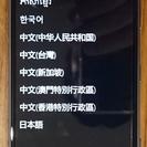 Nokia Lunia 830 美品