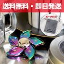 【数量限定!レア】ハンドスピナー/Hand Spinner フラワ...
