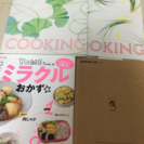 お料理される方へ☆