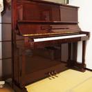 カワイ アップライトピアノKL-601 希少ワインカラー木目 高さ...