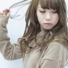 【店名変更のお知らせ】ヘアサロンguriri 四街道店☆メニュー2...
