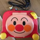 【知育玩具】アンパンマン テレビでパソコン遊び