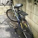 マウンテンバイク(中古)26インチ 雨除け自転車カバー付き