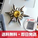 【激レア!数量限定】ハンドスピナー/Hand Spinner スノ...