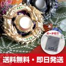 【激レア!数量限定】ハンドスピナー/Hand Spinner ドラ...