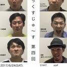 本日、東中野にて即興芝居公演!