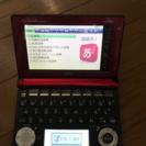 CASIO XD-D6600RD 電子辞書