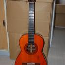 クラシックギター KUROSAWA/クロサワ No.200 中古
