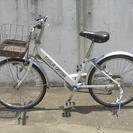 20インチ子供用自転車 手渡し希望