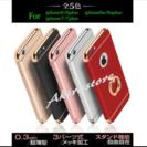 新品 I phone 7 スマホケース リング付き
