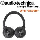 オーディオテクニカ ヘッドホン ATH-WS99BT