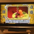 大至急!Panasonic 37型液晶テレビ