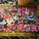 ジグゾーパズル1000ピース