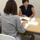 子供を預けて学ぶ「 ママ英会話 」! 体験レッスン実施中 - 名古屋市