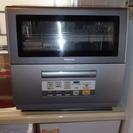 ナショナル食器洗い乾燥機 NP-60SS6