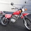 80ccオフロードオートバイ ホンダXL80S