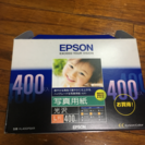 EPSON  写真用紙(光沢)