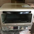象印オーブントースター 04年製