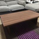 ローテーブル!木製