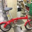 [4430]BENETTON ベネトン 折りたたみ自転車 16イン...