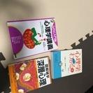 心理学の本まとめて3冊