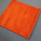 引取限定特価☆IKEA オレンジ色カーペット