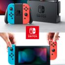 Nintendo スイッチ  新品未開封