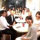 7/5(水) ☆★ワンコイン英会話...