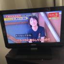 19インチ toshibaテレビ