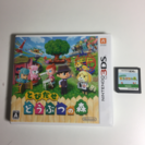 任天堂3DSとびだせどうぶつの森とDSおいでよどうぶつの森のセット