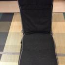 ニトリ  座椅子  リクライニング  カバー付き