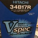日立 カーバッテリー 34B17R 新品