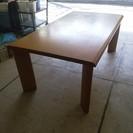 ダイニングテーブル 大きいです 難有り