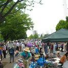 ◎7月2日(日)「府中の森公園 フリーマーケット開催」◎