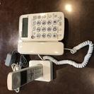 現在、交渉中 シャープ電話機