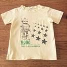 ☆べべ BeBe 半袖Tシャツ サイズ90 爽やかイエロー おまけつき☆