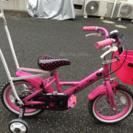 かわいい子供用自転車14インチ