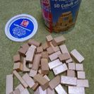 HEROS 木製ブロック