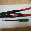イズミ製圧着工具1.25~8・同業者の方へ+おまけ/石鹸・切手・図...
