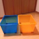 プラスチック収納ケース2個セット