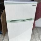 💕エラヴィタックス 2ドア 冷蔵庫 メーカー保証残有り