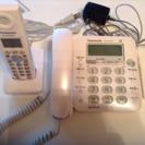 電話のセット