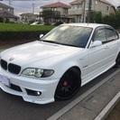BMW 3シリーズ コミコミ29.8万円