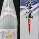 大雪渓!特別純米酒!1.8L!