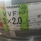 ヤザキ vvf3×2.0新品3巻