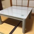 グレー コタツテーブル