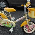14型幼児自転車