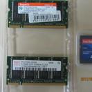 ノートPC用Hynix PC2700 DDR 333MHZ 512...
