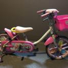 子供用 自転車 ディズニー プリンセス