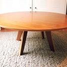 フランフラン チーク材突板 丸テーブル 座卓